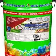 Акваметаллик Ультра  антикоррозионная грунт-эмаль 3 в 1 для металлов без запаха
