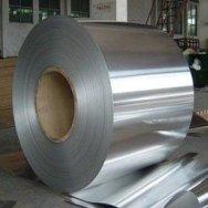 Рулон алюминиевый 1105АН2