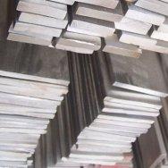 Прокатка металла стали трубы полосы