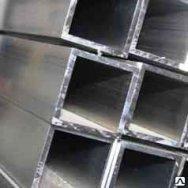 Бокс из алюминия квадратный прямоугольный