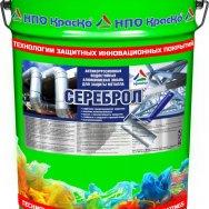 Сереброл (барьер)  эмаль водостойкая с алюминиевой пудрой для защиты металла