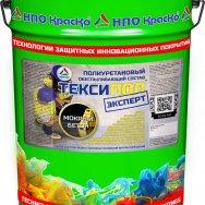Тексипол Эксперт Мокрый бетон  обеспыливающе-защитный состав глубокого проникновения