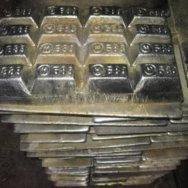 Чушка оловянная О1пч до 18, ГОСТ 860-75