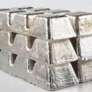 Чушка алюминиевая А7,АК12пч,АК5М2,АК7