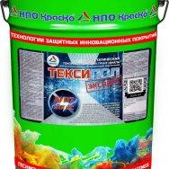 Тексипол Эксперт Антистатик  износостойкая антистатическая грунт-краска для окрашивания бетонных полов
