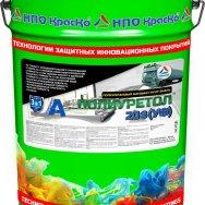 Полиуретол (УФ)20s  износостойкая антикоррозионная грунт-эмаль для защиты черного и цветного металла