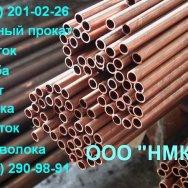 Труба медная /бт М2М, М2Т, ГОСТ 617-90
