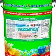 Тексипол-Аква  износостойкая ЭКО-краска для бетонного пола с добавлением микронизированного мраморного порошка