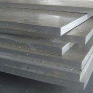 Алюминиевая Плита АМГ2