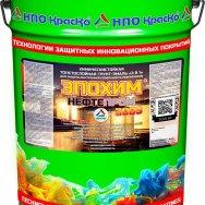 Эпохим Нефтепром-300S  толстослойное химстойкое покрытие для защиты внутренних стальных поверхностей резервуаров