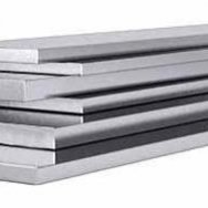 Плита алюминиевая Д16Б ГОСТ 17232-99