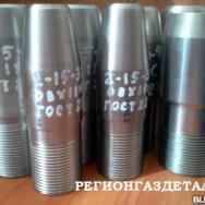 Штуцер Ст 03Х17Н14М3 ГОСТ 22792-83