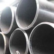 Трубы стальные оцинкованные ЭСВ ГОСТ 10704-91