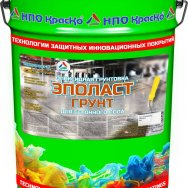 Эполаст-Грунт - двухкомпонентная эпоксидная грунтовка для бетона