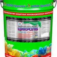 Цикроль-AL  быстросохнущая защитная грунт-эмаль 3в1 для цветных металлов