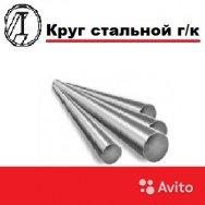 Круг сталь 12Х18Н10Т