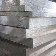 Плита алюминиевая АВ ГОСТ 17232-99