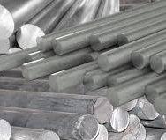 Пруток алюминиевый (дюралевый) Д16 280 мм