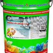 Быстромет-2 70S (УФ)  антикоррозионная быстросохнущая грунт-эмаль для защиты металлоконструкций