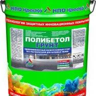 Полибетол-Грунт - полиуретановый грунт для бетонных полов (без запаха), 20кг