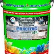 Молотекс 2SH  молотковая эпоксидная грунт-эмаль для черных и цветных металлов