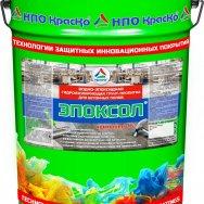 Эпоксол  гидроизолирующая грунт-пропитка глубокого проникновения для бетонных полов