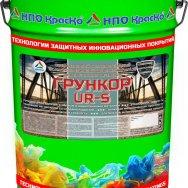 Грункор UR-S  антикоррозионный грунт для черных и цветных металлов