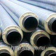 Трубы стальные в ППУ-ОЦ изоляции ГОСТ 30732-2007