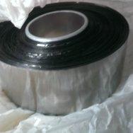 Фольга ниобиевая вакуумной плавки ТУ 48-19293-78