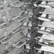 Шина алюминиевая Д16Т