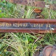 Рамный рельс с остряком тип Р65 1/9 и 1/11 к пр.2768 И 2769 (ремкомплект)