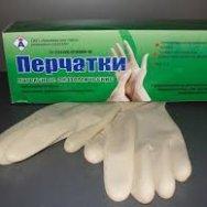 Перчатки анатомические (АзРИ) размер №9