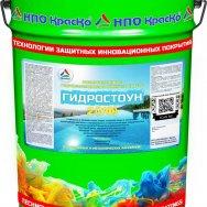 Гидростоун 2 (УФ)  полиуретановая гидроизоляционная финишная эмаль для бетонных и металлических бассейнов