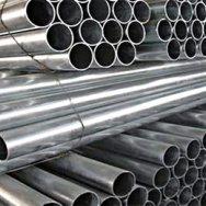 Трубы стальные оцинкованные ВГП ГОСТ 3262-75