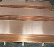 Лист бронзовый ТУ 48-21-779-85 БрКН1-3