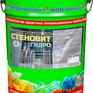 Стеновит Гидро - антисептическая грунт-пропитка для укрепления стен