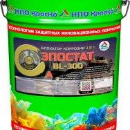Эпостат BL-300  блокатор коррозии для черных и оцинкованных металлов