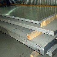 Плита алюминиевая Д16, ГОСТ 17232-99