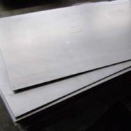 Лист титановый АТ3 ГОСТ 22178-76 Марка титана: АТ3 10.5 мм