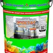 Эпостат Пищепром-300S  толстослойная краска для пищевых резервуаров