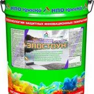 Эпостоун - двухкомпонентная эпоксидная грунт-эмаль для бетонных полов