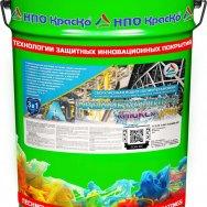 Акваметаллик-2 Люкс (УФ)  быстросохнущая экологичная грунт-эмаль 3в1 для всех типов металлов