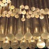 Слиток бронзовый БрАЖ9-4, ТУ 1733-116-00195430-2002