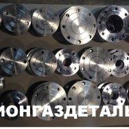 Заглушка Ст 09Г2С АТК 24.200.02-90