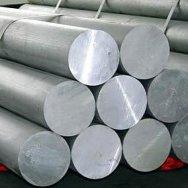 Круг алюминиевый АМц, АМг6, Д1, Д16