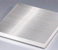 Плита алюминиевая, АМГ2