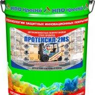 Протексил-2MS  быстросохнущая полиуретановая грунт-пропитка для бетона