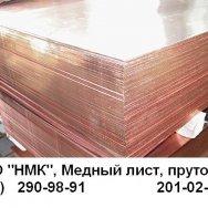 Лента медная М1М, ГОСТ 1173-93