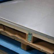 Лист алюминиевый ГОСТ 21631-76