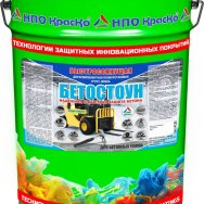 Бетостоун  полиуретановая быстросохнущая грунт-эмаль для бетонных полов
